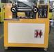 XH-401开炼机橡胶混炼机、4寸炼胶机、6寸胶炼机、小型试验机