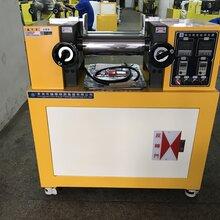 XH-406B橡胶平板硫化机、电动加硫压片硫化机、自动压片机图片
