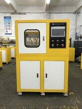 XH-406C平板硫化機、進口PLC控制系統壓片機成型機、電動加硫成型機圖片
