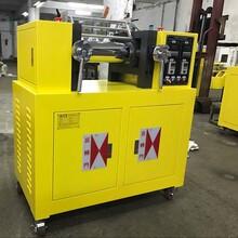 东莞市锡华检测仪器有限公司生产双滚筒混合机、4寸开炼机、橡胶混炼机图片