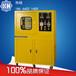 XH-406B全自動橡膠平板硫化機、實驗室高溫平板硫化機