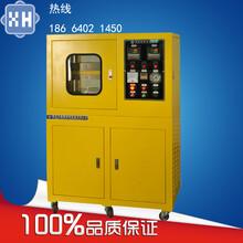 XH-406B橡胶硫化机,油压机,压片机,自动硫化机,平板硫化机图片