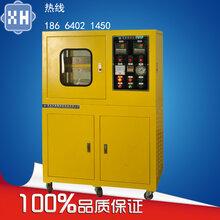 XH-406B橡胶硫化机,油压机,压片机千赢博彩千赢棋牌,自动硫化机,平板硫化机图片