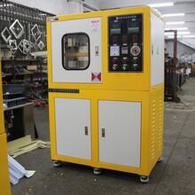 XH-406B橡胶硫化机_四柱硫化机_框架硫化机、平板油压机图片