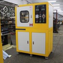 北京厂家供给XH-406B电加热主动平板硫化机、小型热压机、电动平板硫化机图片