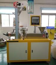 XH-430广东小型实验吹膜机、塑料PE吹膜机