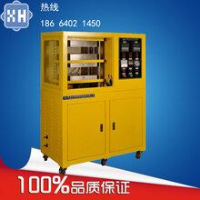XH-406B橡胶实验平板硫化机、小型精密硫化机、PVC粒子压片机图片
