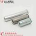 铝压铆螺柱通孔英制压铆螺母柱六角头压铆螺套SOA-632