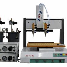 厂家供应旭通双液点胶机全自动对讲机点胶机手机按键点胶设备图片