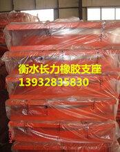重庆供应盆式橡胶支座厂家,桥梁板式橡胶支座