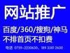 湛江正规网站优化公司SE0优化专家轻松帮您上首页