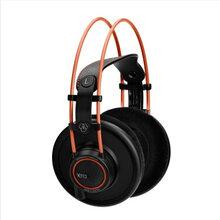 AKGK712PRO参考级录音棚耳机