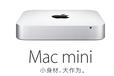 APPLEMGEQ2CH/A苹果Macmini音频工作站