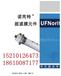 北京一级代理商诺芮特超滤膜UFnorit诺芮特电话采购报价是多少