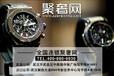 二手沛納海手表回收價格是原價的幾折