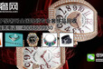 武漢哪里回收寶格麗手表價格高