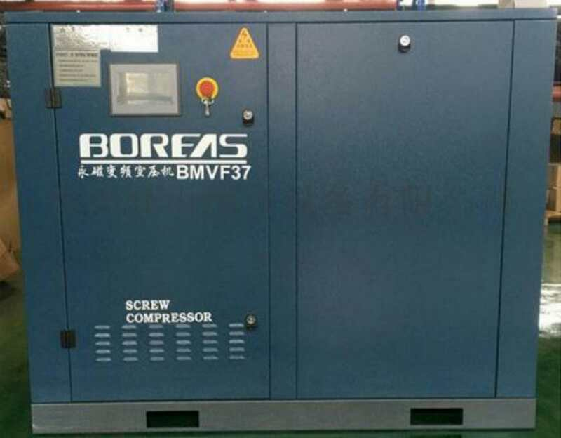 厂家直销开山经济型永磁变频螺杆空压机BMVF37