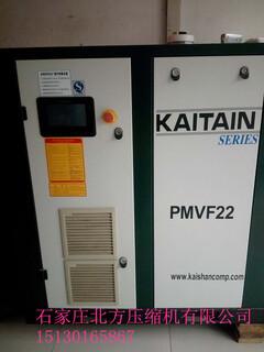 開山熱銷機型22千瓦永磁變頻螺桿空壓機BMVF22促銷活動現場試機圖片1