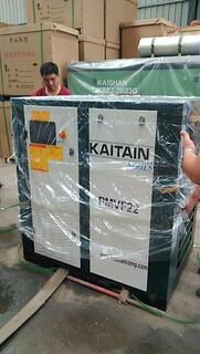 開山熱銷機型22千瓦永磁變頻螺桿空壓機BMVF22促銷活動現場試機圖片2