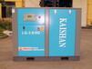 石家莊雙螺桿空氣壓縮機參數價格開山牌螺桿空壓機批發零售