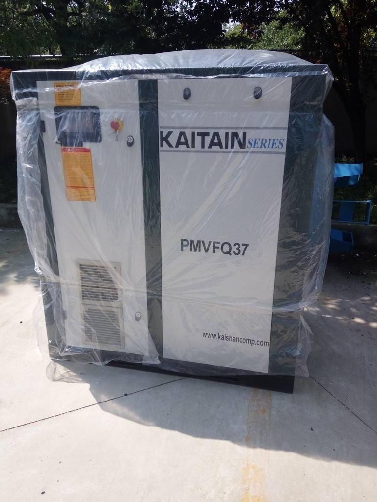 变频螺杆式空气压缩机报价 厂家