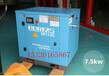 最小的螺桿機排氣量是不是一立方的開山10HP7.5千瓦螺桿式空氣壓縮機