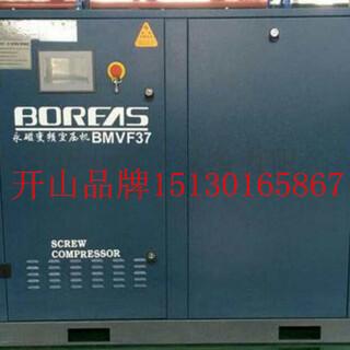 開山熱銷機型22千瓦永磁變頻螺桿空壓機BMVF22促銷活動現場試機圖片5