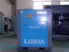 藁城都有哪些品牌氣泵開山螺桿氣泵性價比高普瑞阿斯BK15KW空壓機