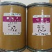 河南郑州金山化工生产销售98#金山牌工业级钨酸钠WO369%