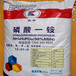 磷酸一铵出口行情农用一铵农业磷酸二氢铵含量98%(MAP)