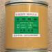 农业七钼酸铵国家标准钼酸铵叶面肥出口行情