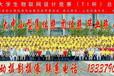 苏州同学会合影张家港会议摄影昆山拍集体照
