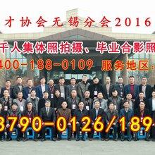 上海党代会合影上海拍摄退伍照上海拍摄集体照