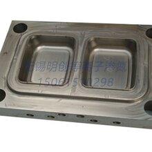金属热处理氮化陕西金属热处理氮化图片