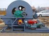 輪斗洗砂機,海南洗砂設備,砂石分離機,沙石分離機