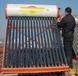 襄阳市太阳能空气能热水器燃气热水器批发销售安装维修