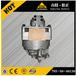 小松WA470-3装载机齿轮泵705-52-40130日本原装进口山特批发零售