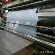 北京阻根土工膜鋪設方法圖片