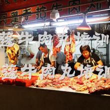 阿蓬正宗汕头牛肉丸培训班/5年以上老师傅一对一牛肉丸培训,解密汕头牛肉丸配方,牛肉火锅培训