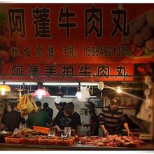 潮汕潮州汕头牛肉丸培训班/40年祖传手打牛肉丸配方,包学会