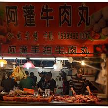 潮汕潮州汕头手拍打牛肉筋丸培训班/解析牛肉丸制作做法,牛肉丸配方,包学会