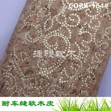 厂家供应优质宽135cm印花软木布图片