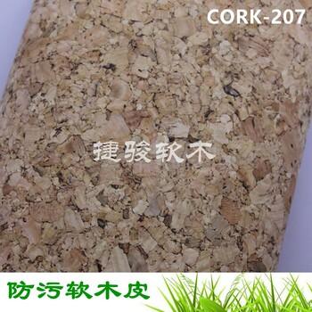 供应天然环保捷骏软木加工厂礼品包装软木品质保证
