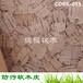 捷骏大量供应东莞水松纸014#吸声隔音纯天然价格优惠