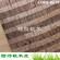 软木人造革