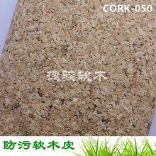 廠商供應手袋專用面料純天然軟木布輕便舒適CORK-050圖片