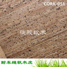 廠家直銷收納袋專用天然時尚軟木貼庫存充足CORK-051#圖片