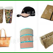 免費拿樣原木色軟木布環保軟木紋PU革女士手提包專用廠家直銷圖片