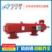 北京中远通供应全自动自清洗过滤器钢厂电厂水泥厂可用