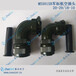 INC插头MS3108A28-11S镀金无尾夹